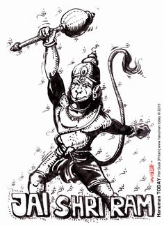 Friday, July 3, 2015 Daily drawings of Hanuman / Hanuman TODAY / Connecting with Hanuman through art / Artwork by Petr Budil [Pritam] www.hanuman.today