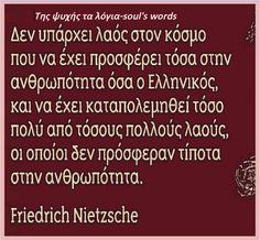 Great Words, Wise Words, Greek History, Friedrich Nietzsche, Great Quotes, Psychology, Greece, Jokes, Wisdom