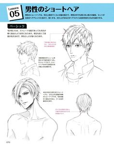 Cabelo Drawing Hair Tutorial, Manga Drawing Tutorials, Manga Tutorial, Drawing Techniques, Drawing Practice, Drawing Poses, Drawing Sketches, Drawings, Art Reference Poses