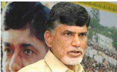 AP had achieved a 9.72 per cent growth rate in Gross State Domestic Product, which was higher than the national average of 7.1 per cent, said Chief Minister N. Chandrababu Naidu on Friday, asking officials to implement government plans with