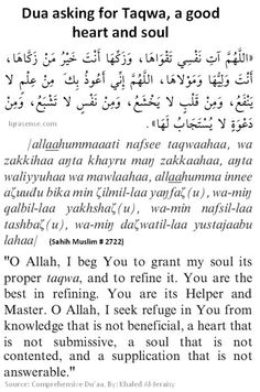 Dua for Taqwa and answered supplication