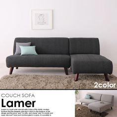 北欧ソファー アームレスカウチソファー Lamer【ラメール】【代引不可】SALEの商品写真 Sofa, Couch, Living Room Sets, Minimalism, Furniture, Home Decor, Furniture Plans, Trendy Tree, Settee