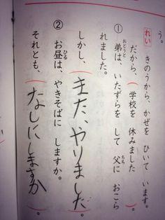 学校のテストの珍回答、おもしろい問題まとめました!