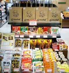 ♪♪マースカレーお楽しみ袋もあるでよ♪♪ ※千葉県松戸市 6月1日(水)~6月7日〔火〕伊勢丹松戸店 本館地下1階 グローサリー売場にて、オリエンタルカレーフェアを実施いたします♪ 6月1日(水)は12時から18時の予定で、米粉カレールウの試食販売も実施いたします!お近くにお住まいの方や、松戸駅をご利用の方は是非とも伊勢丹松戸店様にお立ち寄りくださいませ。 数量限定お楽しみ袋もございます♪ ※今回陳列商品 ・香り薫るカレールウ ・米粉カレールウ ・即席カレー(ルウ) ・即席ハヤシドビー(ルウ) ・マースカレー小(ルウ) ・マースカレーレトルト ・マースカレーレトルト辛口 ・マースハヤシレトルト ・激カレー ・愛知の恵 あいちの牛すじどてカレー ・名古屋どてめし ・肉味噌カレー ・名古屋カレーうどん三河赤鶏 ・マースチャツネ ・シナモンシュガー ・お楽しみ袋〔数量限定〕 オリエンタル製品一覧 http://www.oriental-curry.co.jp/products/index.html