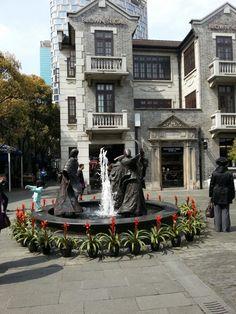 Xintiandi fountain