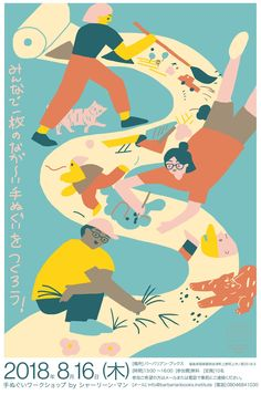 As part of the residency programme, I ran a Tenugui workshop with the help from Momoe Narazaki for the local community at Institute of Barbarian Books in. Fun Illustration, Character Illustration, Graphic Design Illustration, Kids Graphic Design, Map Design, Book Design, Cover Design, Kids Workshop, Ads Creative