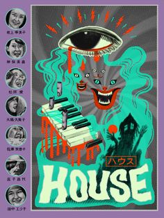 Japanese Movie Poster: House. Emma Maatman. 2013 - Follow the podcast www.twitter.com/screen_wolf and www.facebook.com/ScreenWolf?ref=aymt_homepage_panel