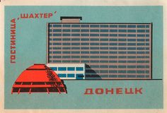 Circling the Globe With the Mid-20th Century's Most Brilliant Matchbox Art