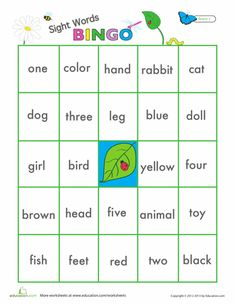 Sight Words Game - Bingo shown here. Also maybe make duplicate cards and play Memory with them? Or Go Fish?