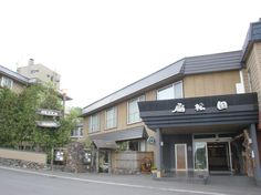 Asahikawa Ryokan Sensyoen Japan, Asia The 3-star Ryokan Sensyoen offers comfort and convenience whether you're on business or holiday in Asahikawa. Offering a variety of facilities and services, the hotel provides all you need for a good night's sleep. Take advantage of the hotel's free Wi-Fi in all rooms, Wi-Fi in public areas, car park, restaurant, shops. Television LCD/plasma screen, internet access – wireless, internet access – wireless (complimentary), non smoking rooms, ...