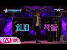 I Can See Your Voice 4 슈퍼주니어도 춤추게 만든 스웩 넘치는 무대! ′주문(MIROTIC)′ 170420 EP.8 - YouTube Broadway Shows