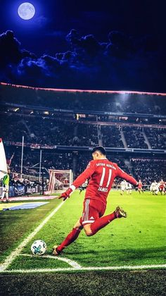James Rodriguez Colombia, Ronaldo Juventus, Cristiano Ronaldo, Neymar, Coutinho Wallpaper, James Rodriguez Wallpapers, James Rodrigez, Football Poses, Soccer Photography