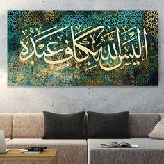 Beautiful Calligraphy, Islamic Art Calligraphy, Calligraphy Doodles, Calligraphy Alphabet, Canvas Art Prints, Fine Art Prints, Hanging Canvas, Islamic Wall Art, Arabic Art