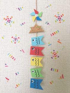 吊るし鯉のぼり Boys Day, Child Day, Origami Art, Kirigami, Baby Crafts, Little Gifts, Banner, Japanese Art, The Creation