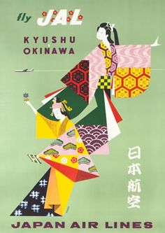 FFFFOUND! | Fly JAL - Kyushu - Okinawa by Nagai | Vintage Posters at International Poster Gallery
