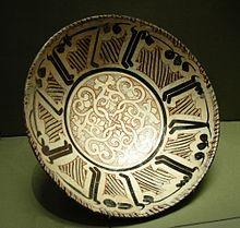 terra-cotta with inscriptions, Islamic