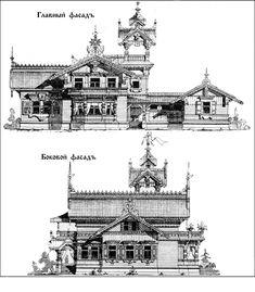 Проект загородного дома архитекторов В. А. Шретера и И. С. Китнера.