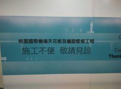 Tao Yuan Airport - 21/3/15
