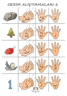 Alphabet Worksheets, Preschool Worksheets, Teaching Kids, Kids Learning, Award Template, Arabic Alphabet For Kids, Learning Arabic, Quran, Islam