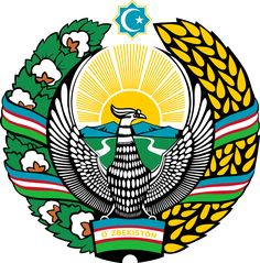 The Coat of Arms of the Republic of Uzbekistan