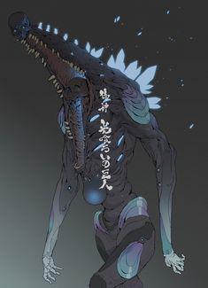 False God : The Dark Giant, Ching Yeh on ArtStation at https://www.artstation.com/artwork/qkame