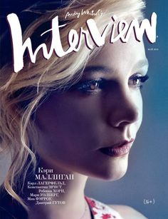 Interview Russia, May 2013 cover | Carey Mulligan by Karl Lagerfeld