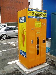 japanese umbrella vending machine 傘の自動販売機 便利!