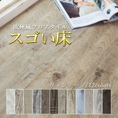 Click Flooring, Light Art, Interior And Exterior, Diy And Crafts, Room, Home Decor, Products, Sisters, Bedroom