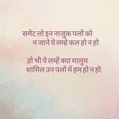 aayenge jaaaan jld hi hm fr ek honge🤞🤞 Hindi Quotes Images, Shyari Quotes, Hindi Words, Motivational Picture Quotes, Hindi Quotes On Life, Soul Quotes, Words Quotes, Inspirational Quotes, Hindi Qoutes