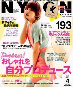 NYLON  http://fujisan.ms/xNxbPl