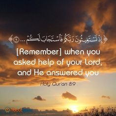 When doubts cloud my mind, I remember this and instantly those clouds of doubt disappear! Beshak he answers. Imam Ali Quotes, Muslim Quotes, Religious Quotes, Spiritual Quotes, Islamic Quotes, Quran Quotes Inspirational, Faith Quotes, Religion, Hadith