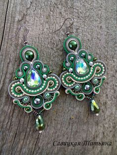 Unique Glamour Green Long Earrings-Statement Soutache Earrings - Hand Embroidered Soutache Jewelry - Green  Sparkling Chandelier Earrings