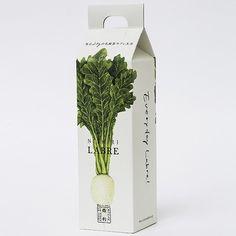 Best Amazing Japanese Packaging Design Ideas 23 – Home and Apartment Ideas Food Packaging Design, Packaging Design Inspiration, Brand Packaging, Tea Packaging, Design Ideas, Packaging Ideas, Organic Packaging, Design Poster, Label Design