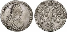Poltina. Russian Coins. Peter II. 1727-1730. (Moscow mint), 1729. Bit 138. R! Good VF. Price realized 2011: 3.250 USD.
