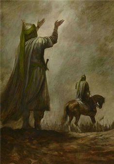 Mughal Paintings, Islamic Paintings, Ali Islam, Imam Ali, Islam Quran, Battle Of Karbala, Imam Hussain Wallpapers, Hussain Karbala, Karbala Photography