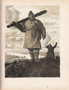 Героические Былины. 1951. худ. Кибрик Евгений Адольфович