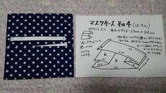 簡単 マスクケースの作り方 その4 ポケット2つ | はっちんの手作り小物たちと日常と仕事 Fabric Crafts, Sewing Crafts, Japanese House, Shabby Vintage, Pouch Bag, Hand Sewing, Origami, Diy And Crafts, Handmade