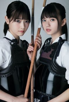 The Blind Ninja - Naginata Girls