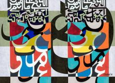 "Saatchi Art Artist Rashid Arshed; New Media, ""Calligraphic Composition"" #art"