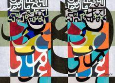 "Saatchi Art Artist Rashid Arshed; New Media, ""Calligraphic Composition"" #art"