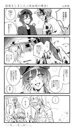 画像 Manga Story, White Blood Cells, Short Comics, Anime Kawaii, Anime Love, Anime Couples, Totoro, Manga Anime, Romance