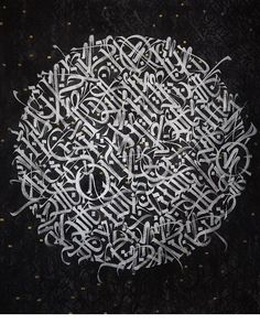Silver circle calligraphy calligram by Said Dokins