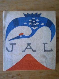 >>> JAL Japan Air Line   swimsuit department