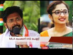 Sabarinath to Divya s Aiyar   MLA ചെക്കന് IAS പെണ്ണ്