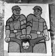"""Red Guards Cultural Revolution China torture 