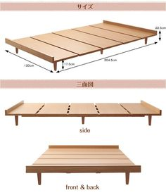 lamp-tyche: Double piatto Nordic-style bed size) wood bed bed bed bed design solid wood Nordic natural wood solid wood alone smtb cheap bargain fashionable low back pain bed frame - Purchase now to accumulate reedemable points!
