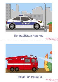Easy Drawings, Art For Kids, Transportation, Kindergarten, Vehicles, Kinder Garden, Easy Designs To Draw, Art Kids, Simple Drawings