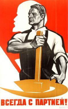 Always With The Party! USSR 1970 - original vintage Soviet propaganda poster by I Toidze listed on AntikBar.co.uk