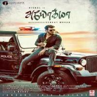 Vishal Ayogya 2019 Tamil Movie Mp3 Songs Download Masstamilan Kuttyweb Tamil Movies Tamil Movies Online Movies Online