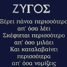 Smart Quotes, Clever Quotes, New Quotes, Funny Quotes, Mood Of The Day, Libra Quotes, Greek Quotes, Live Life, Favorite Quotes